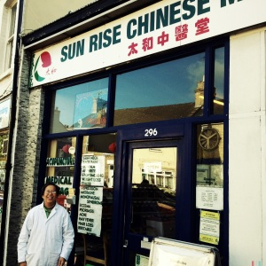 Sunrise Chinese Medicine, 296 Mill Road, Cambridge, CB1 3NL