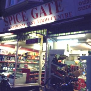 Spice Gate, 14 Mill Road, Cambridge, CB1 2AD
