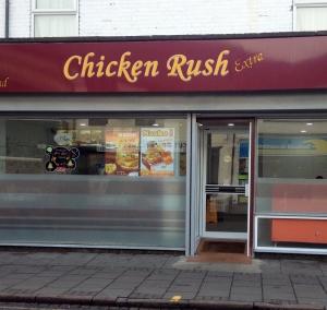 Chicken Rush, 214 Mill Road, Cambridge, CB1 3NF