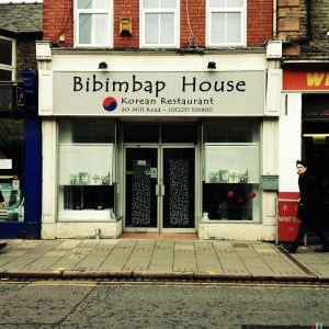 Bibimbap House, 60 Mill Road, Cambridge, CB1 2AS