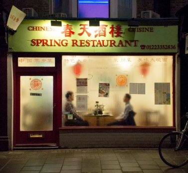 Spring Chinese, 66 Mill Road, Cambridge, CB1 2AS. Photo by Jamie Tilley