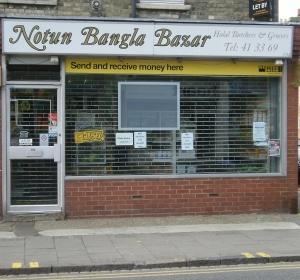 Notun Bangla Bazar, 194 Mill Road, Cambridge, CB1 3NF
